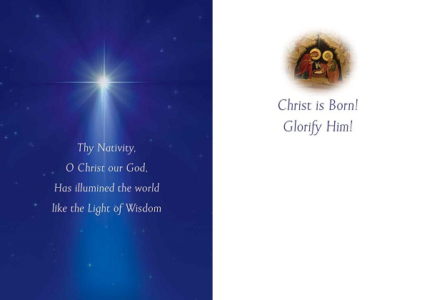 Light of Christ, pack of 15 Christmas cards
