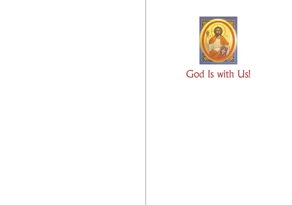 009074-god-is-with-us-small-inside.jpg