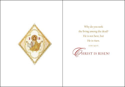 Risen Christ, Pascha/Easter cards