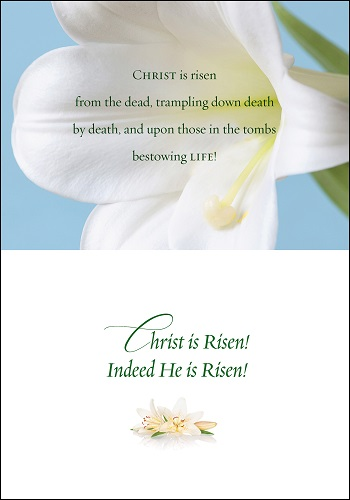 Christ is Risen, Pascha/Easter cards