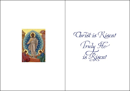 Paschal Eggs, Pascha / Easter cards