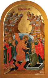 The Resurrection, large icon, shaped