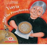Yiayia and the Prosphoron
