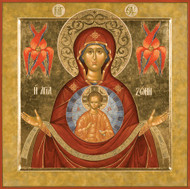 Virgin of the Sign, large icon
