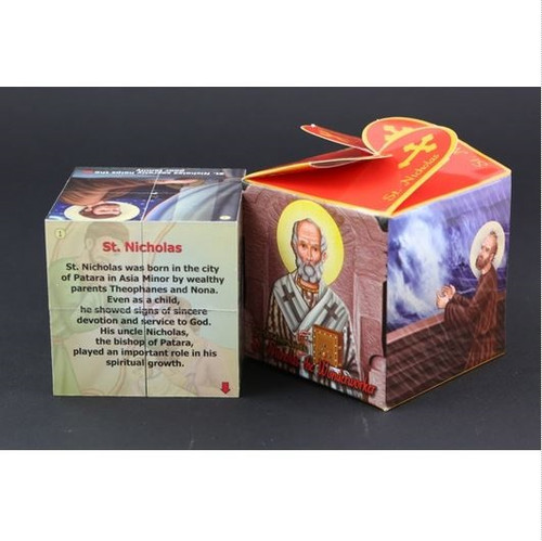Orthodox Learning Cube, Saint Nicholas