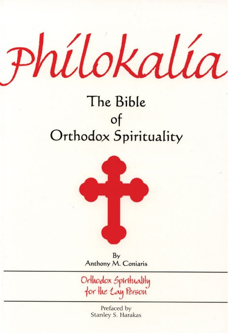 The Philokalia: The Bible of Orthodox Spirituality by Fr. Anthony M. Coniaris. This book helps to bring the Orthodox spirituality of the Philokalia out of the monastery into everyday living.