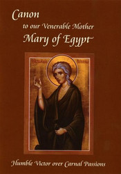 Canon to Mary of Egypt, Victor over Carnal Passions