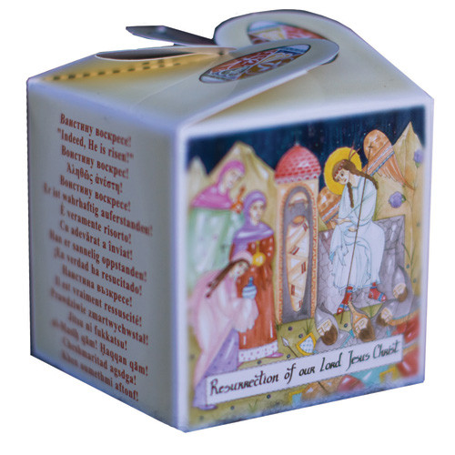 Orthodox Learning Cube, The Resurrection