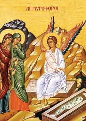 Myrrhbearing Women at the Tomb, individual card (