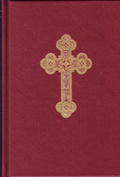Service Book. Prepared by the Antiochian Orthodox Christian Archdiocese.