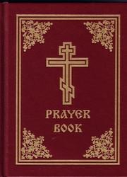 Jordanville Prayer Book by Holy Trinity Monastery