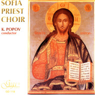 CD Sofia Priest Choir