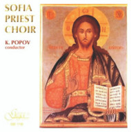 Sofia Priest Choir (mp3 download)