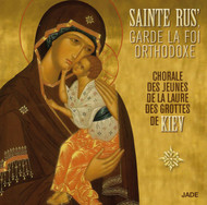 CD - Holy Rus': Guardian of Orthodox Faith