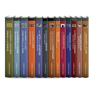 The Orthodox Bible Study Companion Series (set of 13)