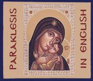 CD - The Paraklesis Service (Sydney Australia)