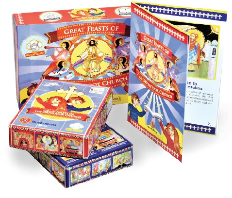 Orthodox Block Puzzle, Great Feasts of the Orthodox Church. Fun educational tools for teaching basic Orthodox concepts to children.