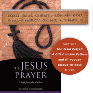The Jesus Prayer gift set