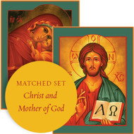 Matching set: Christ the Savior & Mother of God, medium icons