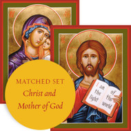 Matching set: Christ the Lightgiver & Virgin and Child, large icons