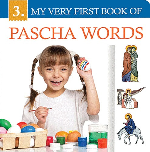 My Very First Book of Pascha Words (board book)