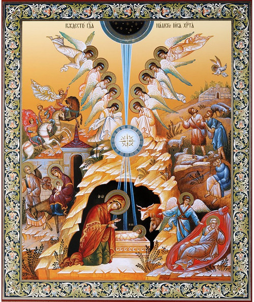 Nativity of Christ (gold & silver foil), extra-large icon