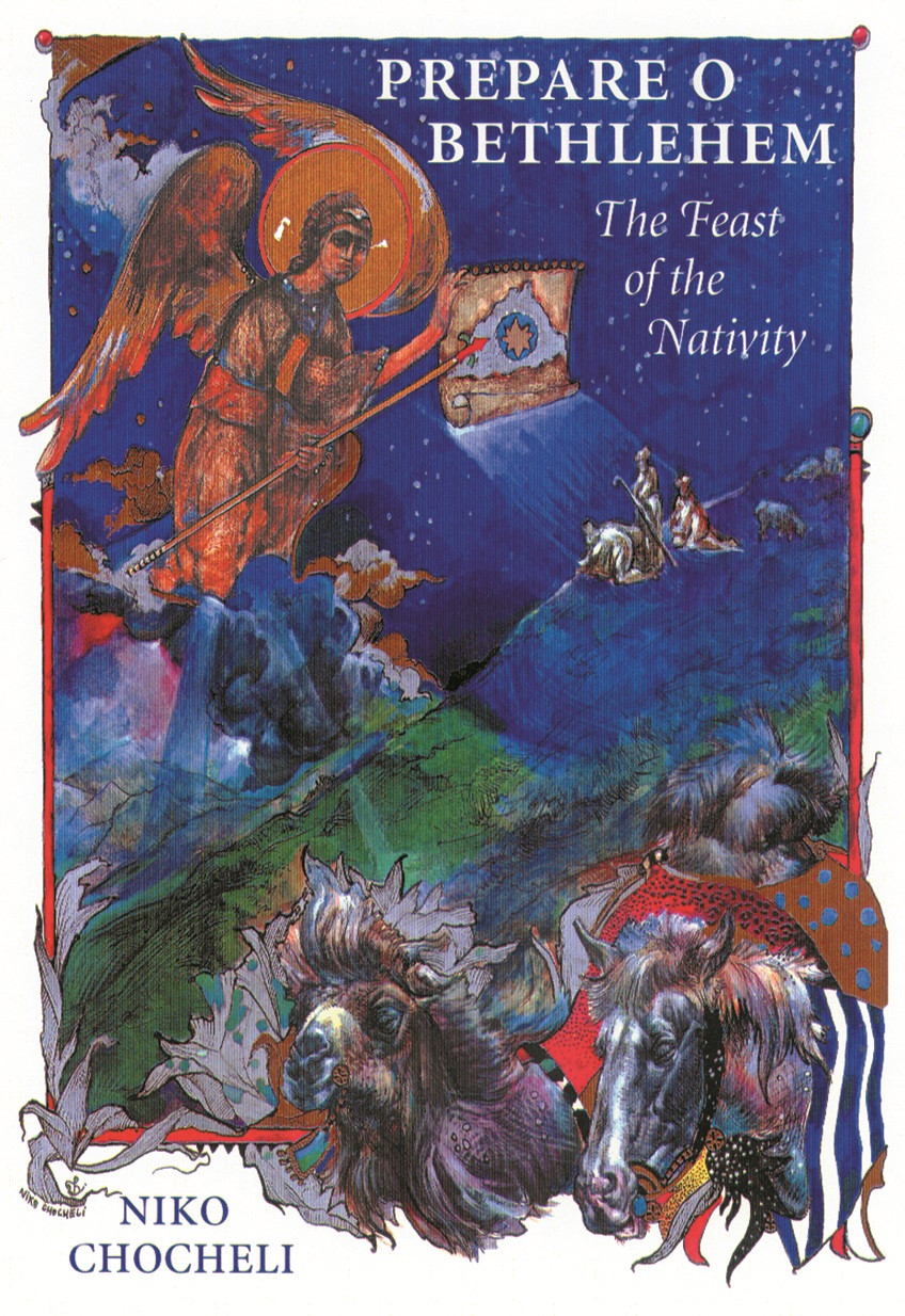 Prepare, O Bethlehem! - Ancient Faith Store