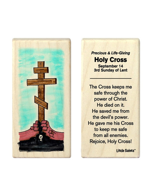 Little Saints Holy Cross Individual Block with prayer on back