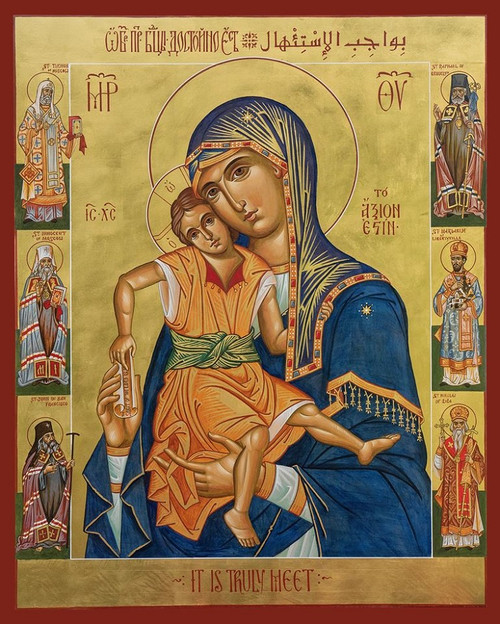 Axion Estin of Emmaus, large icon. It Is Truly Meet.