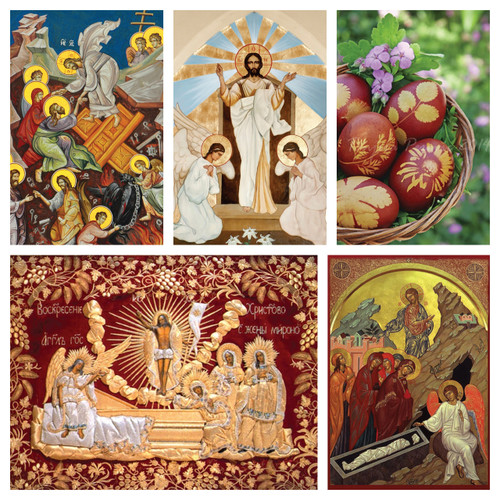 Mixed Pack of Pascha Cards, 10 cards (2019). 2 each of 5 different styles.