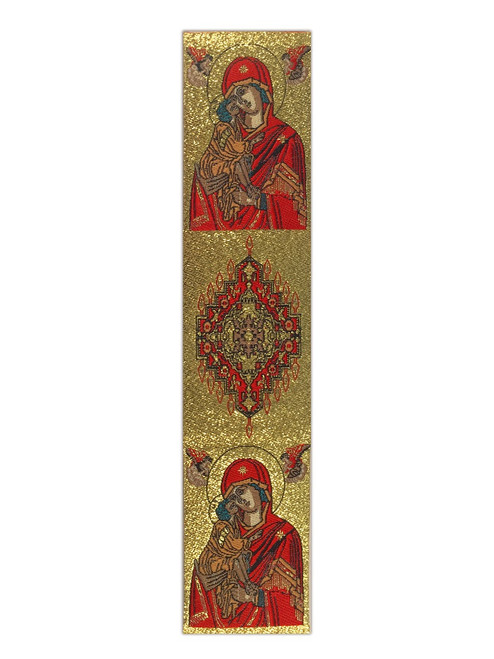 Tapestry bookmark, Tender Mercy