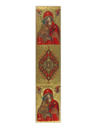 Tapestry bookmark, Tender Mercy