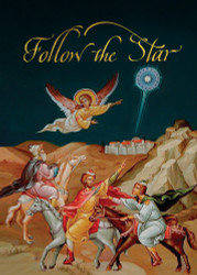 Magi Follow the Star, individual Christmas card