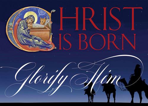 Glorify Him, individual Christmas card