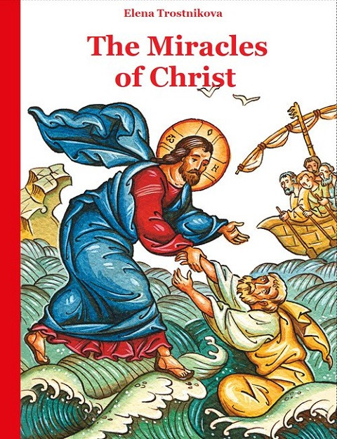The Miracles of Christ children's book by Elena Trostnikova