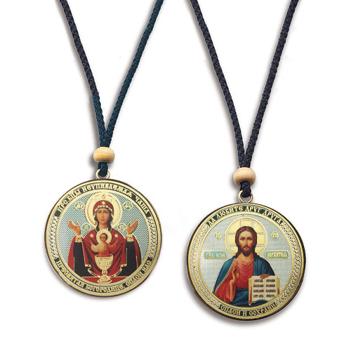 Inexhaustible Cup & Christ Pendant, vehicle or ornament