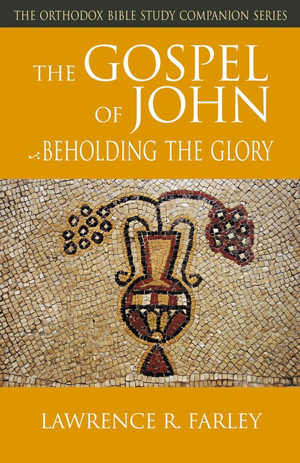 The Gospel of John: Beholding the Glory by Fr. Lawrence Farley