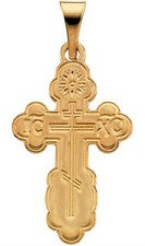St. Olga Cross, 14k yellow gold, medium