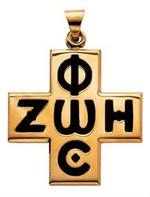 Phos-Zoe Cross, 14k yellow gold with black inlay