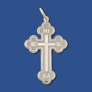 Baptismal Cross, sterling silver, large, in the Greek Orthodox style