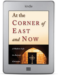 At the Corner of East and Now (ebook)