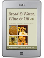 Bread & Water, Wine & Oil (ebook)