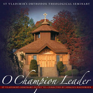 O Champion Leader by the Saint Vladimir Seminary Octet. In English. Directed by Sergius Halvorson.