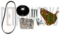 Petroworks Power Steering Kit