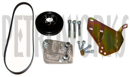Petroworks Power Steering Kit