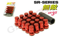 Muteki SR35 Lug Nuts 12x1.25 (closed)