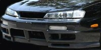 OEM Nissan S14 Kouki USDM Front Chin Spoiler - Nissan 240SX S14 97-98