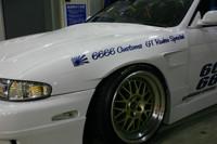 6666 Customs - TRA Kyoto - Rocket Bunny - Nissan S14 Silvia Front Fenders