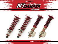 Apexi - N1 Evolution Street Damper System For Nissan 240sx S13 89-94