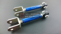 P2M - NISSAN 240SX S13/S14 REAR TRACTION LINKS